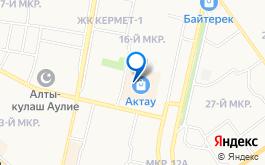 KorWay