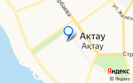Корм Актау