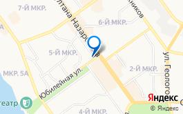 Altyn Et