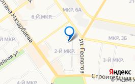 ORK Customs Aktau