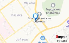 Мунайшы Берекет
