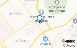 Astana Service