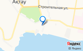 а-ЦЕНТР