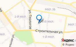 Комфорт Строй Актау