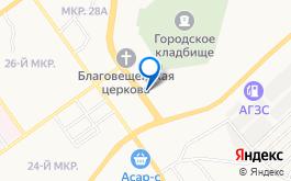 MS Крепёж Актау