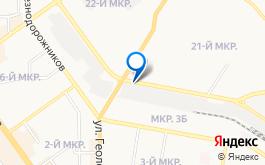 Центр установки автосигнализации