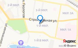 nut_vinograd_aktau