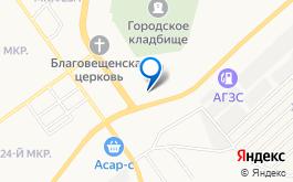 сантехника Актау