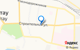 МАҒАШ НАН
