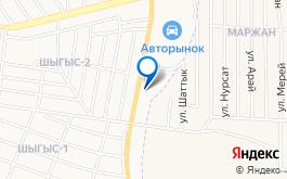 Центр диагностики автоэлектрики