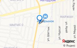 Центр автострахования