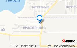 МунайТранс Logistics
