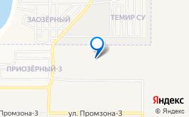 КовроЛюкс