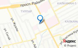Городское патологоанатомическое бюро №1