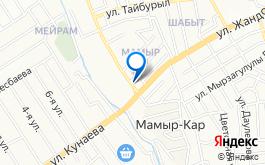 Косметологический кабинет Утебаевой Гульназ