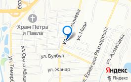 Участковый пункт полиции №47 Бостандыкского района