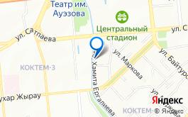 Банковское сервисное бюро Национального Банка Казахстана