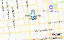 Алматинский государственный колледж транспорта и коммуникаций