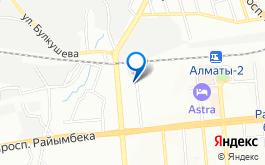 Торговый дом Алматыинжстрой