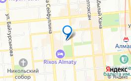 Казахстанско-Российский Высший Медицинский Колледж