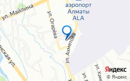 Almaty-Tranzit №1
