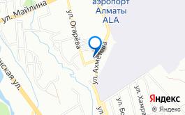 Эйр Астана