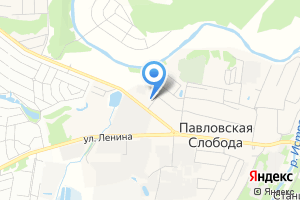 Доставка цветов павловская слобода московская область