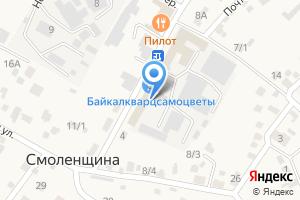Компания «Байкалкварцсамоцветы» на карте