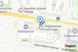 Компания «Отдел опеки и попечительства над взрослыми» на карте