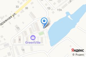Компания «Гринвилль» на карте