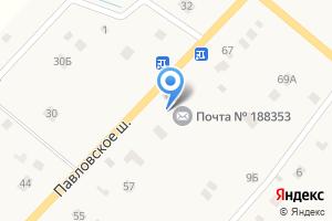 Компания «Почтовое отделение №353» на карте