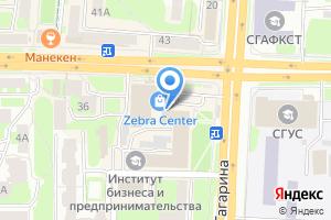 Компания «Zebrik» на карте