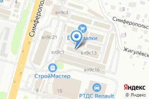 Компания «Магазин садового инструмента на Старом Симферопольском шоссе» на карте