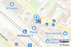 Компания «Чебуречная-СССР» на карте