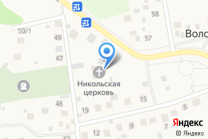 Компания «Церковь Николая Чудотворца в Володарском» на карте