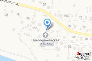 Компания «Храм в честь Преображения Господня» на карте
