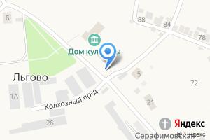 Компания «Мастерская по ремонту обуви на Колхозной (Льгово)» на карте