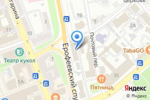 Компания «Областной сборный пункт» на карте