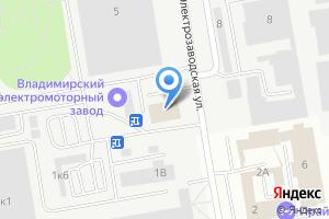 Компания «Владимирский инновационно-технологический центр» на карте