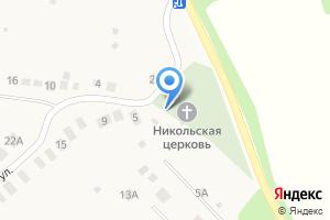 Компания «Приход Никольской церкви» на карте