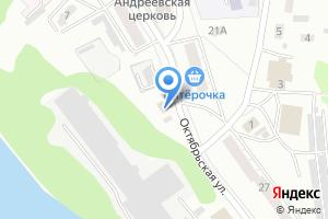 Компания «ИСМАР» на карте