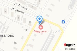 Компания «Отделение почтовой связи пос. Шувалово» на карте