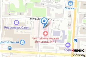 Компания «Республиканская больница №1» на карте