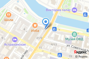 Компания «АльфаСтройСервис» на карте