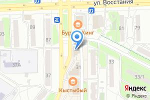 Компания «Магазин печатной продукции на ул. Шамиля Усманова» на карте