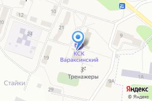 Компания «Высший Сорт» на карте