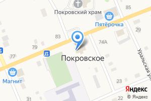 Компания «Покровская территориальная администрация» на карте
