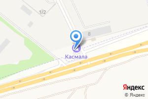 Компания «АЗС КАСМАЛА» на карте