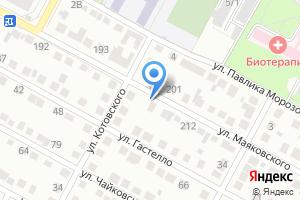 Компания «Авторубин» на карте