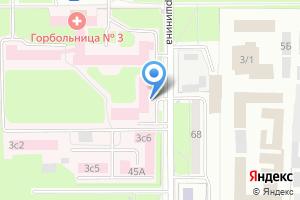Компания «Томский региональный центр крови, ОГБУЗ» на карте